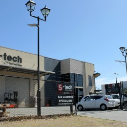 S-Tech moves into new HQ
