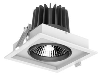 Single 30w Shop Light - 175 x 175mm_1